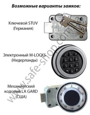 Сейф оружейный ЛУКА БНС 5Т-2