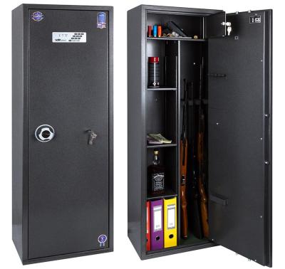 Сейф оружейный Safetronics IVETA 5PME/K3
