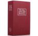 Книга-сейф TS 0209 (Small)