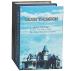 Книга-сейф TS 1808B